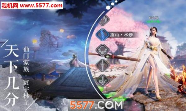 九灵神域2020版截图1