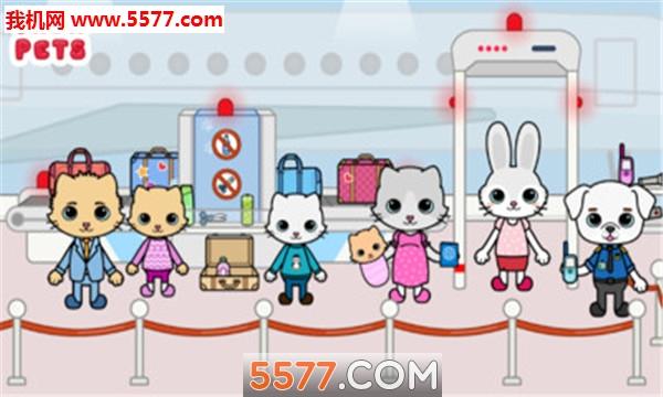 雅萨宠物机场安卓版截图0
