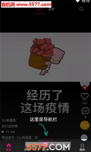 影���l制作app截�D0