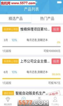 高丰投资app端
