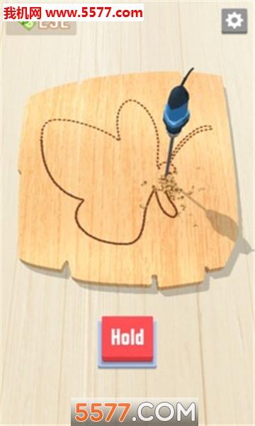木雕工艺大师安卓版截图2