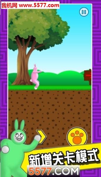 搞笑兔子人双人联机版截图2