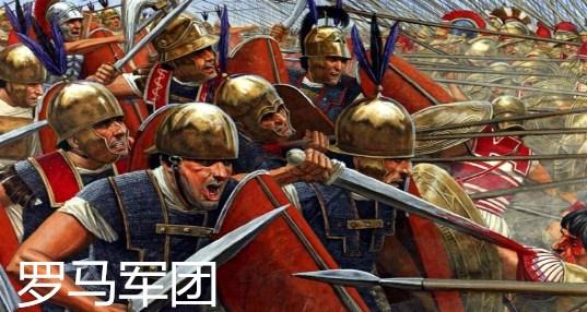 罗马军团东征中国之谜下载_手游含攻略版