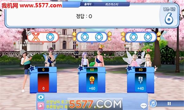 恋爱节奏天才游戏安卓版截图3