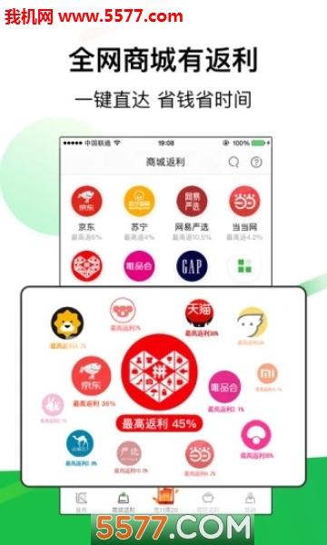 武汉市消费券领取软件(投放)截图1