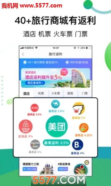 武汉市消费券领取软件(投放)截图2