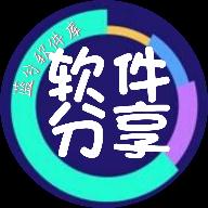 蓝兮科技软件宝库app