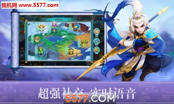 灵剑萌侠传手游最新版截图1