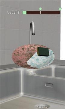 洗碗模拟器苹果版