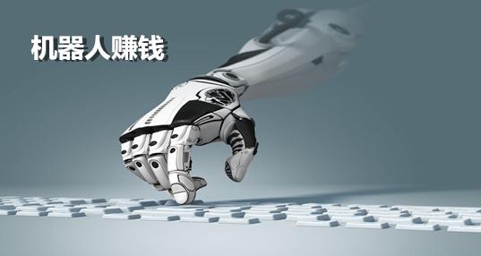 �C器人��X