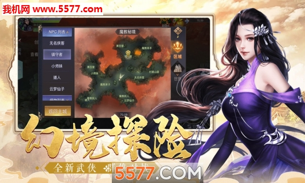武帝仙尊无广告vip版截图2