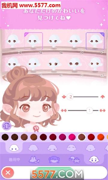 kawaii select安卓版截图2