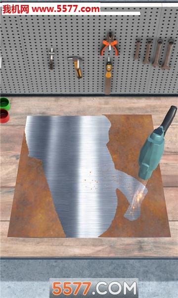 钢雕涂鸦官方版截图1