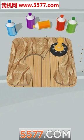 快乐木雕抖音版截图0