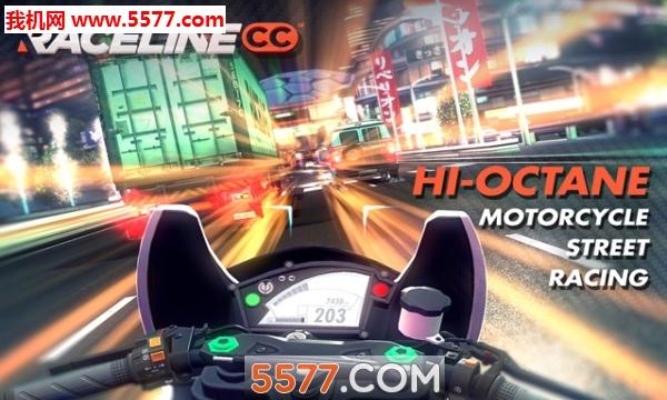 Raceline CC游戏-Raceline CC安卓版