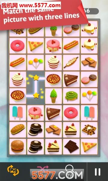 Onet 3D游戏下载-Onet 3D安卓版 v0.0.8