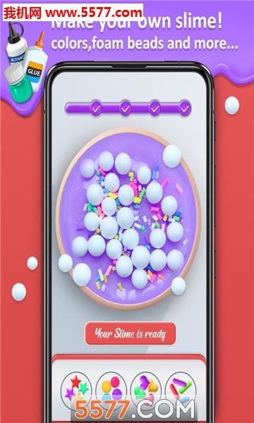 梦幻粘液模拟器2020安卓版截图0