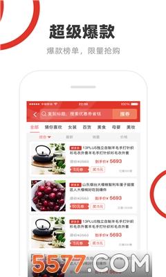 多彩买呗app