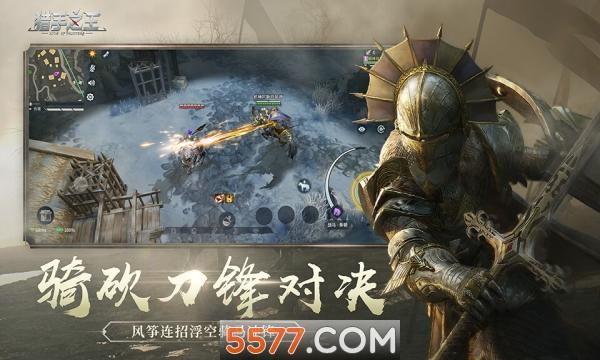 网易游戏猎手之王付费删档测试版截图0