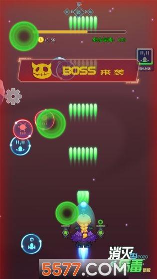 消灭病毒2020新版游戏截图0