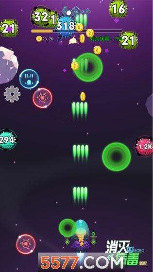 消灭病毒2020新版游戏截图2