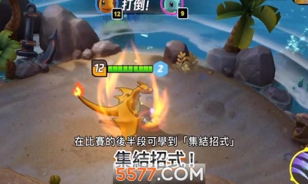 pokemon moba最新版截图2