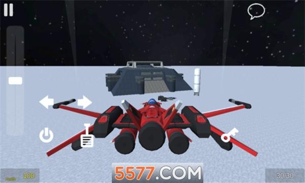 沙盒模拟器2手机版截图2
