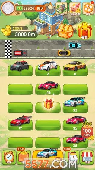 热血竞赛赚钱游戏(赛车合成)截图0