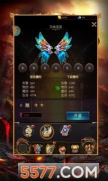 蓝月至尊版之封神神威传奇游戏