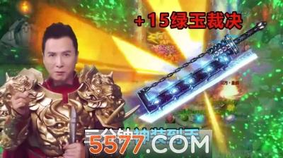 龙城争霸高爆版传奇手游官方版