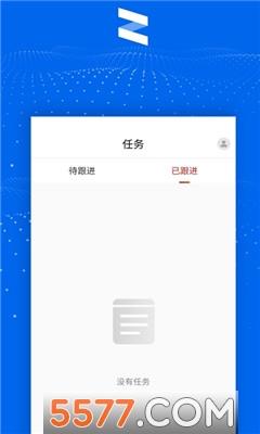 京东清铢登录软件