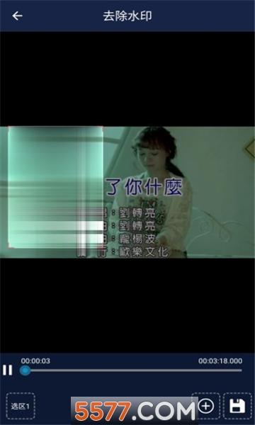 视频压缩王软件截图2