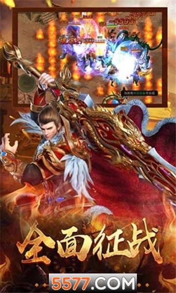 龙城争霸高爆版传奇手游官方版截图2