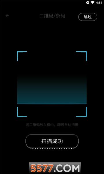移动考场下载安装截图0