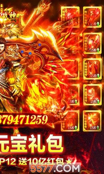 烈焰荣耀之裁决之刃传奇游戏截图1
