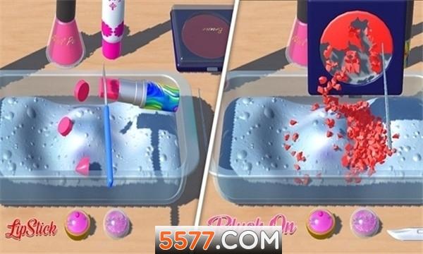 化妆品粘液游戏截图1