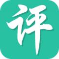 南昊考试成绩查询系统2020最新版v1.18手机版