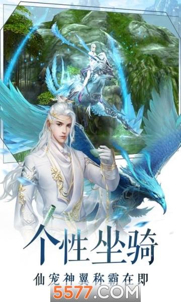 绘画莲华游戏官方版截图1