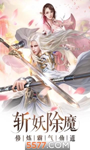 绘画莲华游戏官方版