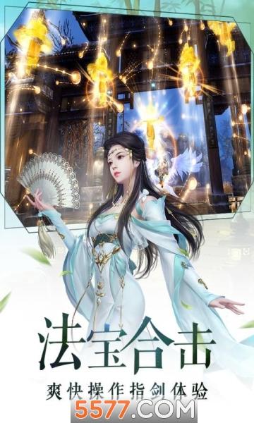 绘画莲华游戏官方版截图0