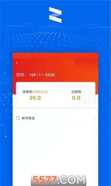 京东清铢登录软件截图1