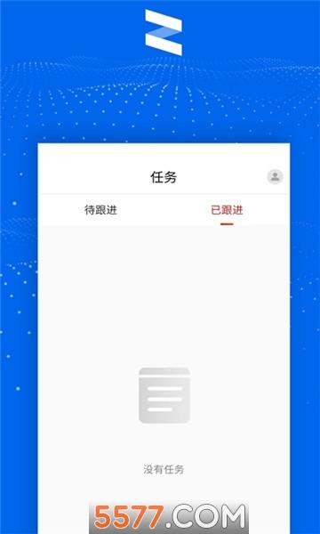 京东清铢登录软件截图2