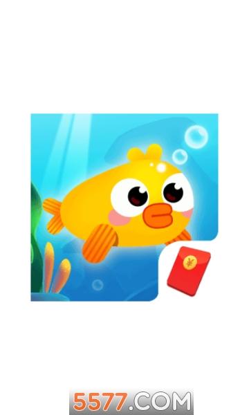 天天有鱼游戏截图2