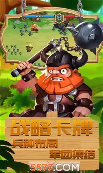 萌龙骑士合成游戏截图0