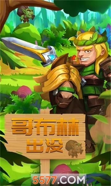萌龙骑士合成游戏截图1