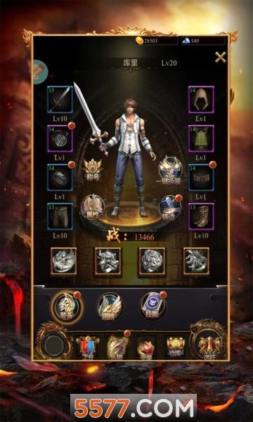 蓝月至尊版之封神神威传奇游戏截图1