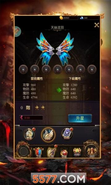 蓝月至尊版之封神神威传奇游戏截图3