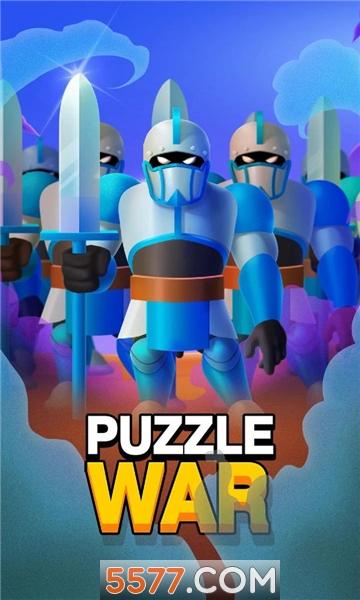 全面战斗模拟器手机版游戏截图2