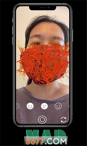 情感口罩软件ios版截图0