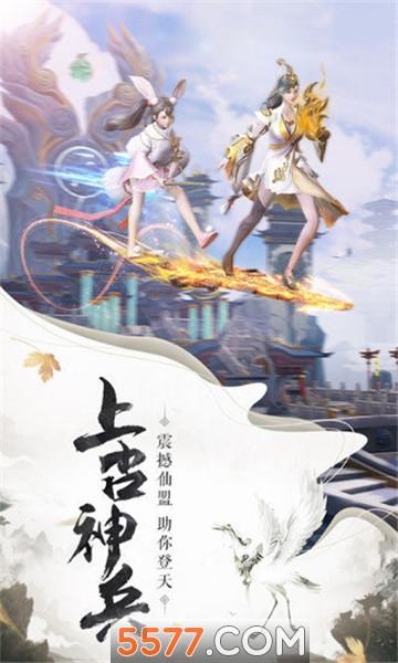 阴阳剑仙决官方版